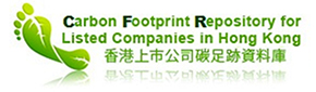 Carbon Footprint Repository for Listed Companies in Hong Kong